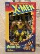 "画像1: X-Men/10"" Figure(Wolverine Space/MIB) (1)"