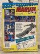 画像3: Marvel Super Heroes/Silver Surfer(MOC/B) (3)