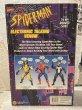 画像3: Spider-Man/Electronic Talking Venom(MIB/A) (3)