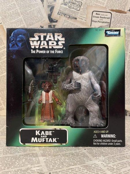 画像1: Star Wars/Action Figure(Kabe and Muftak/MIB) (1)