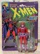 画像1: X-Men/Action Figure(Magneto/MOC) (1)