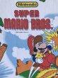 画像2: Flat Sheet Fabric(Nintendo) (2)